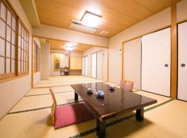 Beppu - Hotel / Vacation STAY 40562