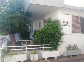 Giannis Apartment,Haraki