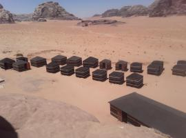Joy of Life wadi Rum