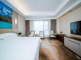 Vienna International Hotel (Wuhan Workers' Culture Palace Jiyuqiao Metro Station)