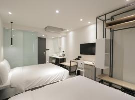 Green Hotel - Chiayi