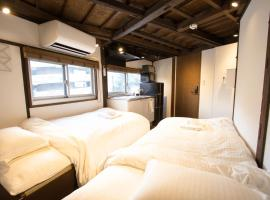 Tsukiji guest house Kagura