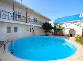 Guest House on Limannaya 4