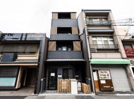 Guest House One More Heart at Karasuma 2