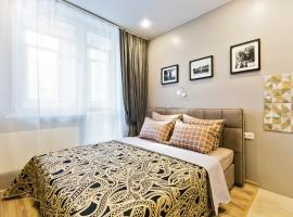 Apartments Vnukovo Moscow