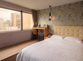 얼트립 호텔