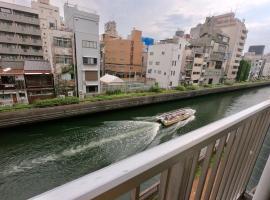 OSAKA JAGALCHI HOTEL&HOUSE