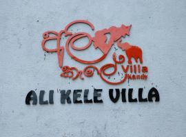 Alikele Villa