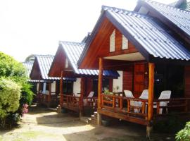 Haad Rin Hill Bungalow By Sea Garden Resort