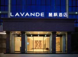 Lavande Hotel (Shenzhen Shuanglong Station)