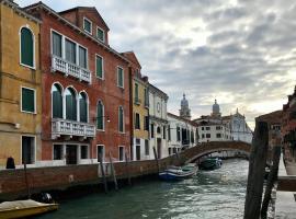 Venezia - Aliki's house, Dorsoduro, accessible hotel in Venice