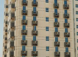 Al Dhiyafa Palace Hotel Apartment