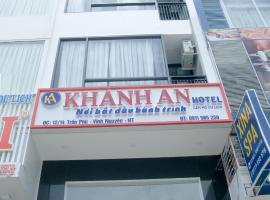 Khánh An Hotel