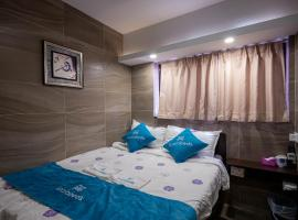 Zi Xin Motel (Managed by Koalabeds Group)