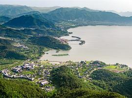 Cordis Hotels & Resorts, Dongqian Lake, Ningbo
