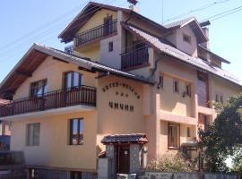 Хотел Чичин