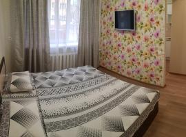 Баринн на Кирова 68, self catering accommodation in Podolsk