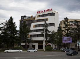 West Tower Hotel