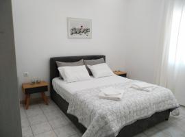 Pomegranate apartment