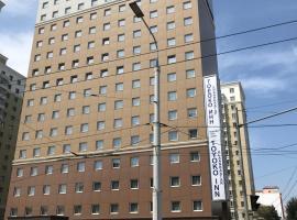 Toyoko Inn Ulaanbaatar
