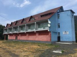 Hotel in Borjomi