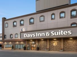 Days Inn & Suites by Wyndham Sault Ste. Marie ON
