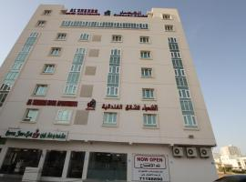 Al Shahba Hotel Apartments