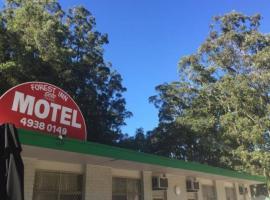 Watagan Forest Motel - Caltex Brunkerville, hotel in Mulbring
