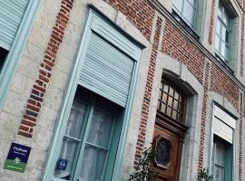 Chambres d'Hôtes Les Foulons