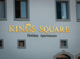 KINGS SQUARE Holiday Apartments