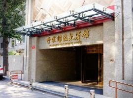 Hujialou Hot Spring Hotel