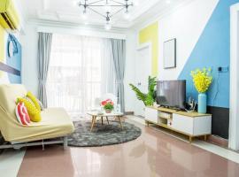 Guangzhou Yuexiu·Chenjiaci Locals Apartment 00168160