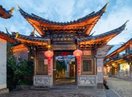 Lijiang Shanshui S Hotel