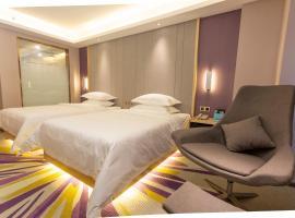 Lavande Hotel (Zhangjiajie Tianmen Mountain)