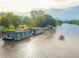 Binlha Raft