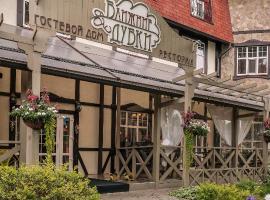 Guest House Blizhnie Dubki