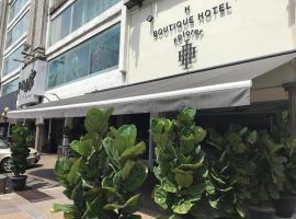 H Boutique Hotel Xplorer Loke Yew