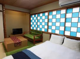 衢壌乃宿Great House OSAKA วิลลาในโอซาก้า
