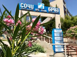 Sochi-Breeze Spa Hotel