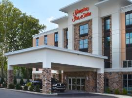 Hampton Inn & Suites Philadelphia/Media, hotel with pools in Media