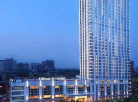 10 Hotel Terbaik Henan Tempat Menginap Di Henan China