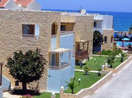 Erato Hotel (Adults Only)