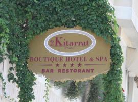 2 KITARRAT Boutique Hotel & SPA, hotel in Durrës