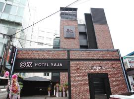 Hotel Yaja Gangnam