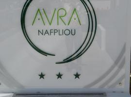 Avra Nafpliou