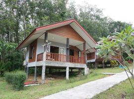 Mookanda bungalow