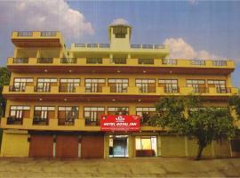 Occazia's Hotel Goyal Inn