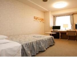 Narita U-City Hotel / Vacation STAY 40091