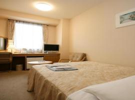 Narita U-City Hotel / Vacation STAY 42502
