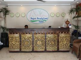 Bagan Beauty Land Hotel